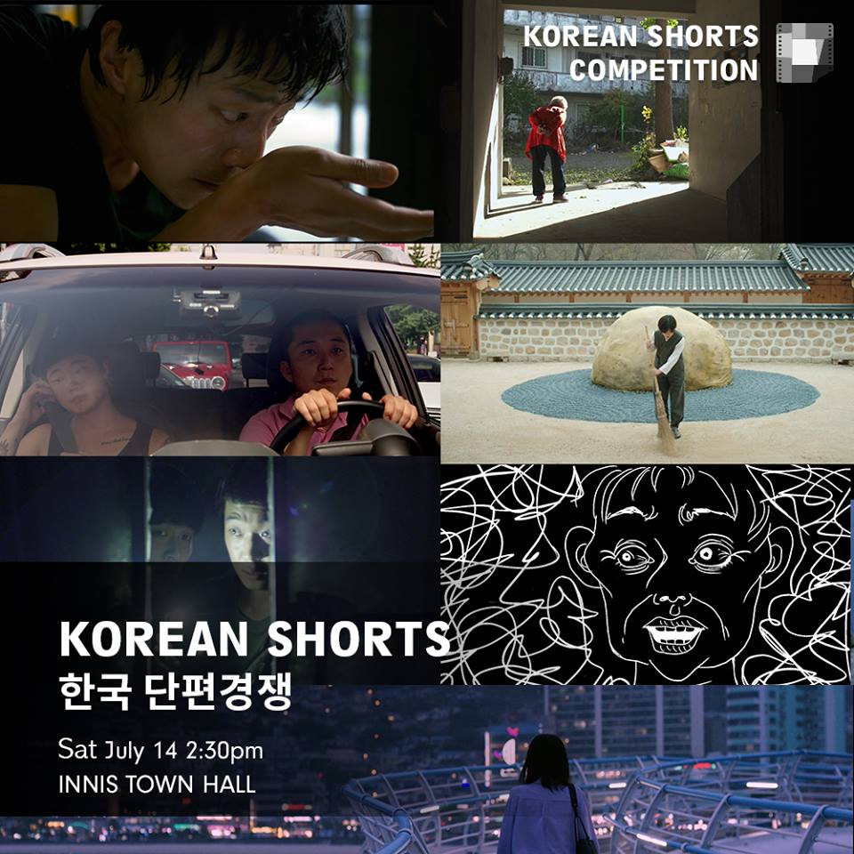 Toronto Korean Film Festival Shorts Competition 2018