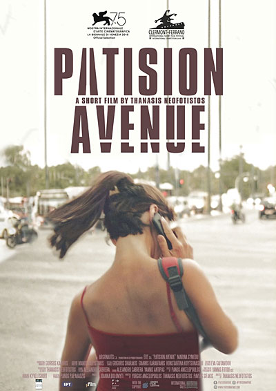 Patision Avenue [poster image]